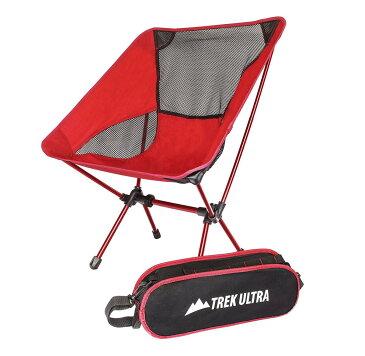 折りたたみイス 持ち運び バッグ付き チェア レッド 椅子 ポータブル キャンプ トラベル アウトドア TrekUltra