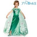 アナと雪の女王 エルサのサプライズ ドレス エルサ 子供 女の子用 コスチューム ディズニー プリンセス ハロウィン 仮装 コスプレ