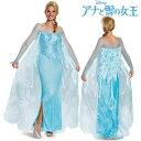 アナと雪の女王 ドレス エルサ 大人 女性用 大きいサイズ コスチューム ディズニー プリンセス ハロウィン 仮装 コスプレ
