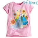アナと雪の女王 Tシャツ アナ と エルサ フローズン フィーバー 子供用 ピンク アナ雪 ディズニー