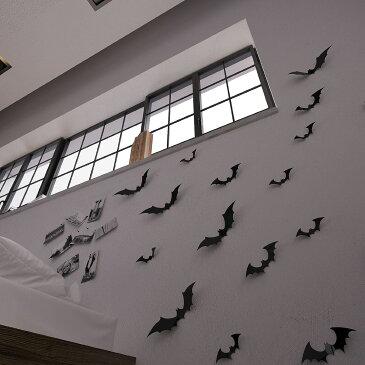 コウモリ グッズ デコレーション パーティ 飾り コウモリの壁用立体スティッカー
