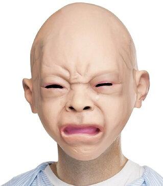 赤ちゃんマスク 大人用 ガキ使 笑ってはいけない 仮装 変装 被り物 リアル赤ちゃん 泣き顔マスク あす楽