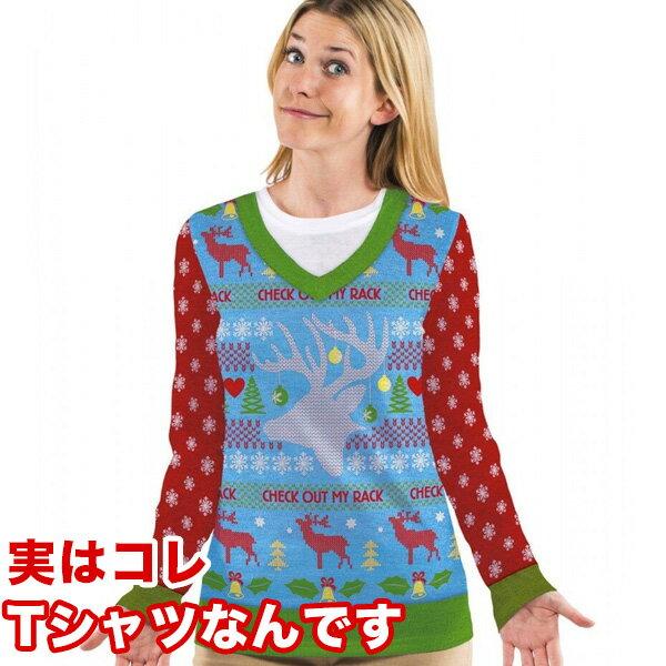 ebb084801f558 ハロウィン おもしろTシャツ おもしろい コスチューム Faux Real クリスマス アグリーセーター コスプレ 衣装 大人 長袖 ロン