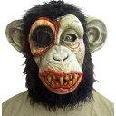 ゾンビ マスク 獰猛な 狂気 チンパンジー 動物 マスク ハロウィン 肝試し イベント パーティー ホラー