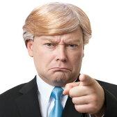 ドナルド トランプ かつら 不動産王 コスプレ 社長 ウィッグ 大統領 選挙 金髪 おじさん ヅラ あす楽
