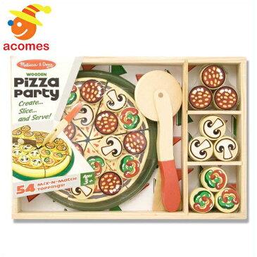 メリッサアンドダグ ままごとキッチン 木製 キット ピザ ままごとセット プレイセット おままごと ごっこ遊び ごっこ遊びトイ 料理 知育玩具 おもちゃ
