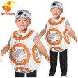 スターウォーズ フォースの覚醒 BB−8 幼児用 コスチューム ロボット ドロイド ハロウィン コスプレ 衣装