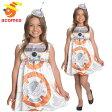スターウォーズ フォースの覚醒 BB−8 子供用 女の子用 コスチューム ロボット ドロイド ハロウィン コスプレ 衣装