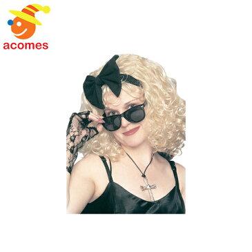 かつら ウィッグ 金髪 ブロンド カーリー ソバージュ ミディアムロング 80年代 80'S ポップスター ミュージシャン ロック ハロウィン コスプレ グッズ