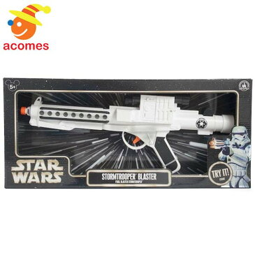 ストーム トルーパー 光と音の ブラスター 銃 スターウォーズ グッズ 武器 コスプレ おもちゃ