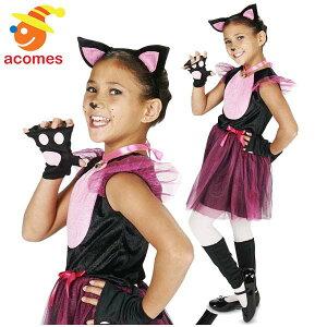 d10423d83bb98 ネコ 動物 コスプレ ピンク&ブラック ねこ 衣装 ハロウィン 子供用 コスチューム イベント パーティー 演劇 舞台