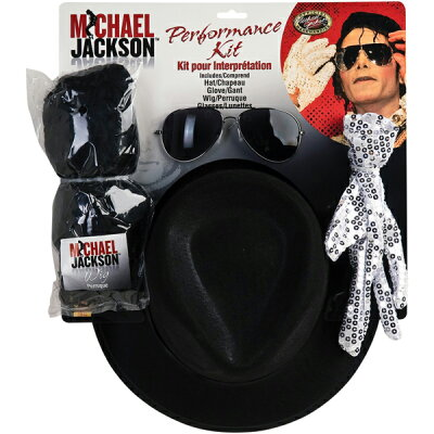 【通常便なら送料無料】マイケル・ジャクソン 帽子 グローブ かつら ウイッグ サングラス ハロ...