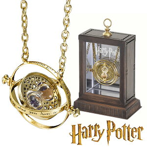 ハリーポッター グッズ ハーマイオニー 逆転時計 タイムターナー 小道具 映画 コレクション