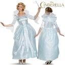 映画 シンデレラ フェアリー・ゴッドマザー 魔法使い 栄光 の ドレス 大人用 大きい サイズ ハロウィン コスプレ