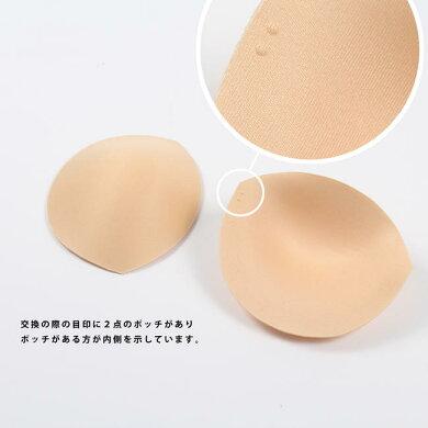◆【LADUSA】付け替え用バストアップカップ【インナー】【fs04gm】