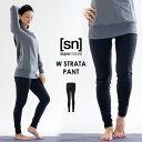 【[sn]super.natural/エスエヌ/スーパーナチュラル】W STRATA PANT/レディース ストレッチレギンスパンツ/...