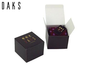 ダックス DAKS ネクタイ専用ギフトボックス ネクタイ同時購入限定 DA0999 【 ギフト プレゼント ブランド 箱 】
