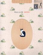 ポール&ジョーPAUL&JOESISTERストッキング無料ラッピング可明日楽対応商品PJ001【ギフトプレゼントブランド猫新作レディース】