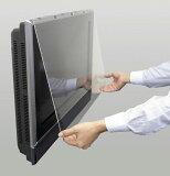液晶TVガード横63cm x 縦42cm 保護パネル 旧26V型用