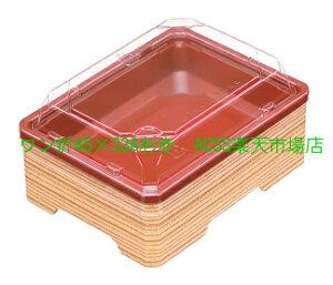 アクタ ワン折45×33A 杉フチ(足付)・赤底・透明蓋セット 50組 パーツ別梱包
