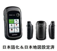 【日本語化済】GarmineTrex30x英語版日本地図&MicroSD8GB(30xj互換機)