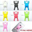 【おまけ付】VIVA HERO(ビバヒーロー) 7色 片手で安心操作。落下防止、