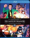 【即納】ルパン三世 カリオストロの城 北米版 Blu-ray 宮崎駿監督 ジブリ Lupin the Third: The Castle of Cagliostro [Blu-ray] USA正規品 ブルーレイ ルパン 送料無料