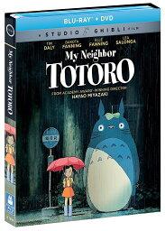 となりのトトロ My Neighbor Totoro 北米版(Two-Disc Blu-ray/DVD Combo) (1988)スタジオジブリ 宮崎駿 アニメ 送料無料 ブルーレイ