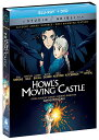 ハウルの動く城 劇場版 ブルーレイ+DVDコンボパック /