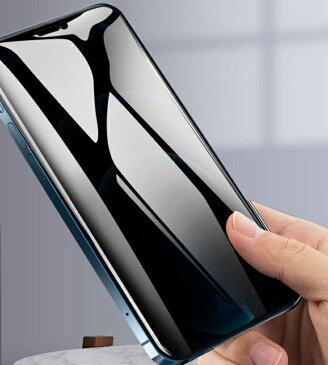 iphone12 pro 6.1インチ 専用覗き見防止保護フィルム 180度タイプ プライバシー保護に 保護シール privacy seal プロテクター アイフォン pro 6.1 inch プロ 送料無料