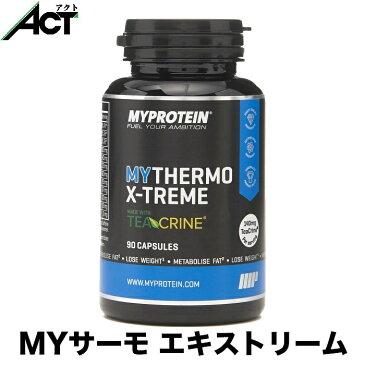 マイプロテイン MYサーモ エキストリーム 【90錠】