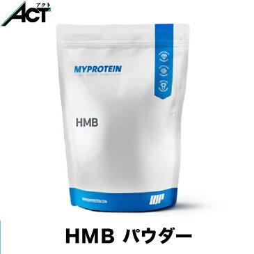 マイプロテイン HMB パウダー 【500g】