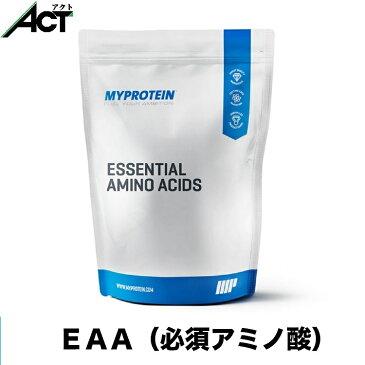 マイプロテイン EAA ( 必須アミノ酸 ) 【250g】