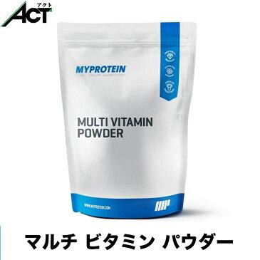 マイプロテイン マルチビタミン パウダー 【100g】