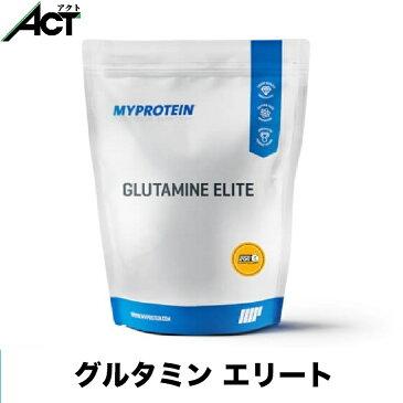 マイプロテイン グルタミン エリート【500g】