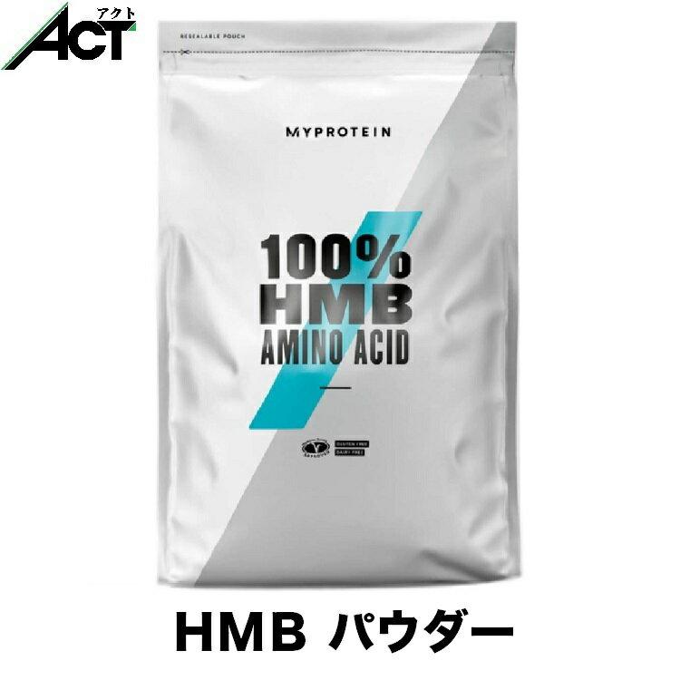3位 The Hut.com Limited(ザ・ハット)『MYPROTEIN(マイプロテイン)HMB パウダー』