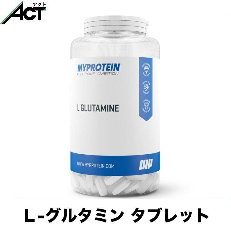 マイプロテインL-グルタミンタブレット【250錠】