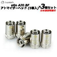 JoyetecheGoAIOBFアトマイザーヘッド(5個入)x3箱セット