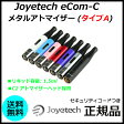 Joyetech eCom-C メタルアトマイザー (タイプA)