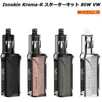 InnokinKroma-Rスターターキット80WVW