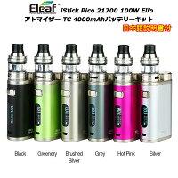 EleafiStickPico21700100WElloアトマイザーTC4000mAhバッテリーキット