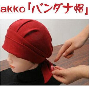 akko「バンダナ帽」akkoマーク