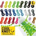 1000円ポッキリ 全31色 結ばない靴ひもクールノット Lサイズ(大人・一般用) COOL KNOT 靴紐 靴ひも 靴