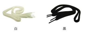 【送料無料】石目平ひも200cm (シューレース) 靴紐 靴ひも 靴ヒモ ハイカット ナイキ コンバース【1000円ポッキリ ポイント消化】【ゆうパケット】【ブラックフライデー】全品ポイント5倍DAY