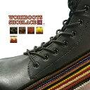 登山靴 ワークブーツ 靴紐 靴ひも シューレース ワーク靴紐180cm【15】アウトドア キャンプ ファッション