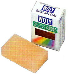 Woly Gum Special
