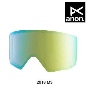 2018 BURTON バートン ANON アノン ゴーグル スペアレンズ GOGGLE M3 LENS GOLD CHROME