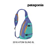 2016 PATAGONIA パタゴニア バックパック ATOM SLING 8L HWLT HOWLING TURQUOISE