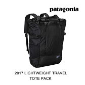 2017 PATAGONIA パタゴニア トート パック LIGHTWEIGHT TRAVEL TOTE PACK 22L BLK BLACK