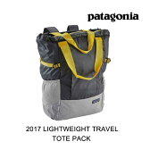2017 PATAGONIA パタゴニア トート パック LIGHTWEIGHT TRAVEL TOTE PACK 22L FGCY FORGE GREY CHROMATIC YELLOW